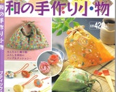 Japanese Craft Book - Crepe Fabric Bags and accessories