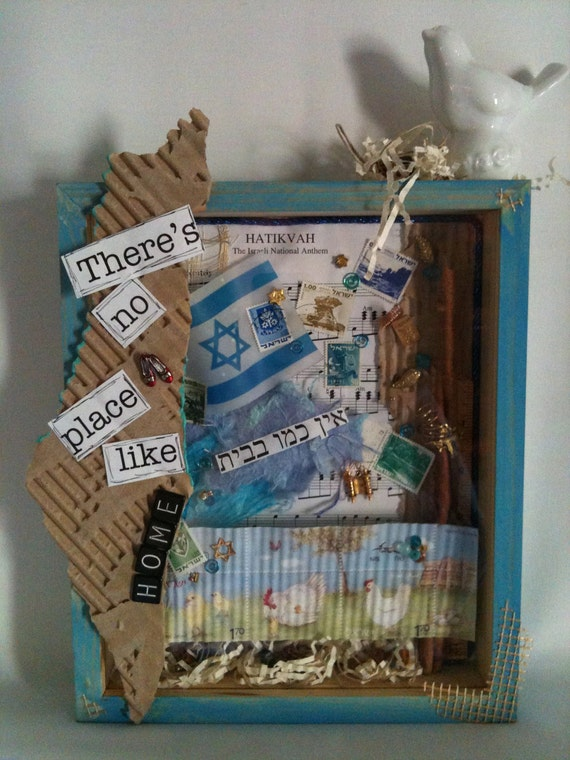 Israel:  There's No Place Like Home, 3D Mixed Media Collage Assemblage Shadow Box, Original