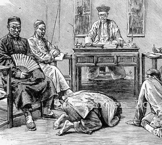Criminal justice in china unusual victorian engraved for Odd victorian names