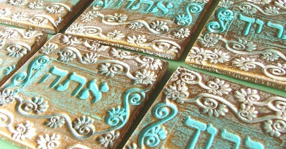 Hebrew Home Blessing-  turquoise, grey and white