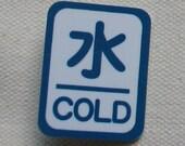 Cold Pin