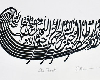 Arabic Calligraphy BOAT WOODCUT Original Art D.Cutter
