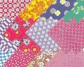 SALE - SAKURA Origami Papers (Japanese) from Japan - great for folding Scrapbooking Cardmaking collage decoupage etc