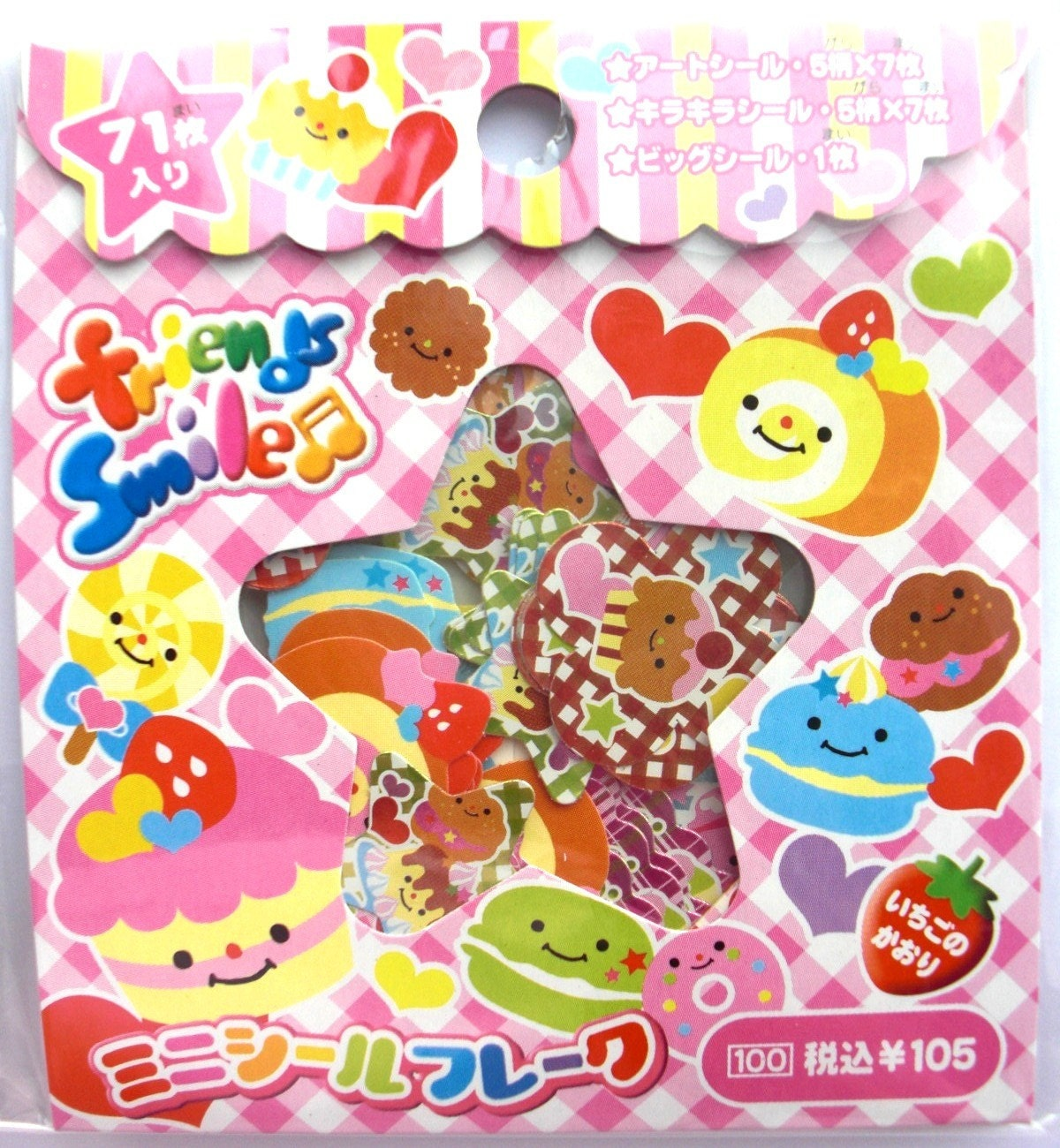 KAWAII CUTE FOOD STICK...