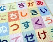 Japanese alphabet Quilt - Pattern Kit