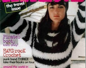 Vogue Knitting The travel issue   zne
