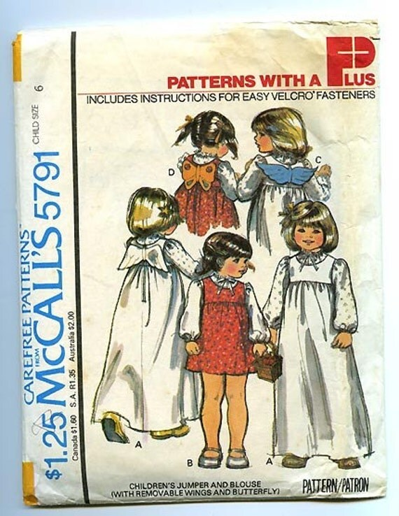 1977 McCALL'S 5791 Angel/Butterfly Wings Costume - Size 6