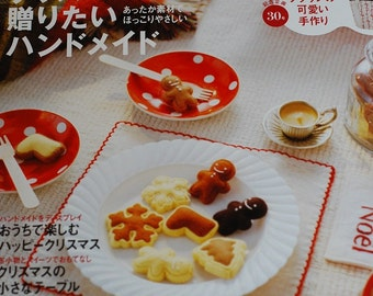 Cotton and Paint Japanese Craft Book Magazine - No. 30 - Winter Holiday  2007