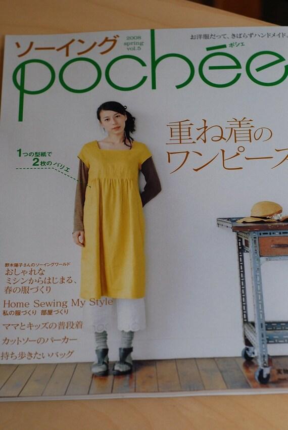 Pochee Volume 5 Spring 2008 - Japanese Craft Book