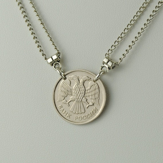 1992 Russian Coin Necklace Double Headed Eagle