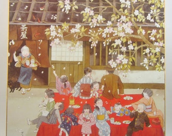 Vintage Japanese Art - Cherry Blossom Festival - Retro Asian Print