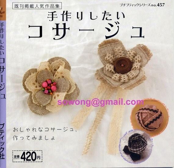 Japanese Craft Book - Handmade Corsage