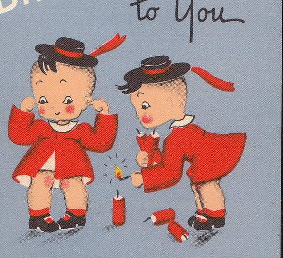 Vintage 1950s A Very Happy Birthday To You Greetings Card (B36)