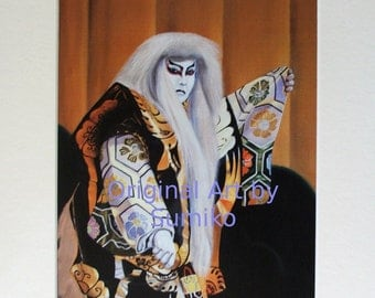 Kabuki, Print of my Original Oil Painting, 8 inch x 10 inch in a 11 x 14 Mat