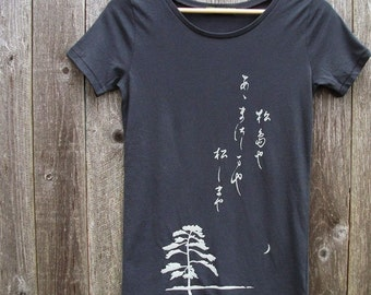 Womens Organic Cotton T Shirt - Womens Graphic Tee - Gray Scoop Neck and Crew Neck Tee Shirt - Japanese Haiku Design Screen Printed Shirt