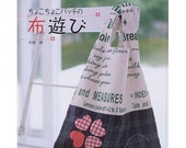 Japanese Craft Book - Bags, Pin Cushions, MORE
