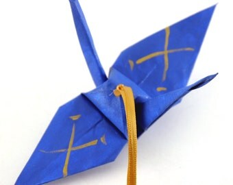 Father Kanji Gold on Blue Origami Crane Ornament Japanese Calligraphy Dad Kanji Home Decor