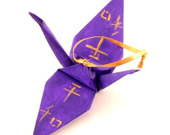 Peace Kanji Gold on Grape Purple Origami Crane Ornament Home Decor