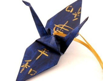 Peace Kanji Gold on Midnight Blue Handpainted Origami Crane Ornament Monaco Blue Home Decor