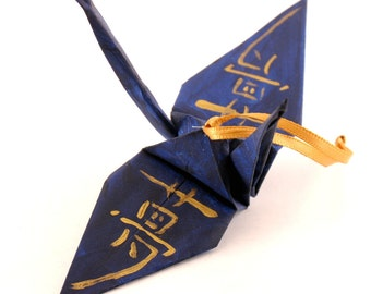 Gold Dream Kanji on Midnight Blue Origami Crane Ornament, Handpainted Japanese Calligraphy Monaco Blue