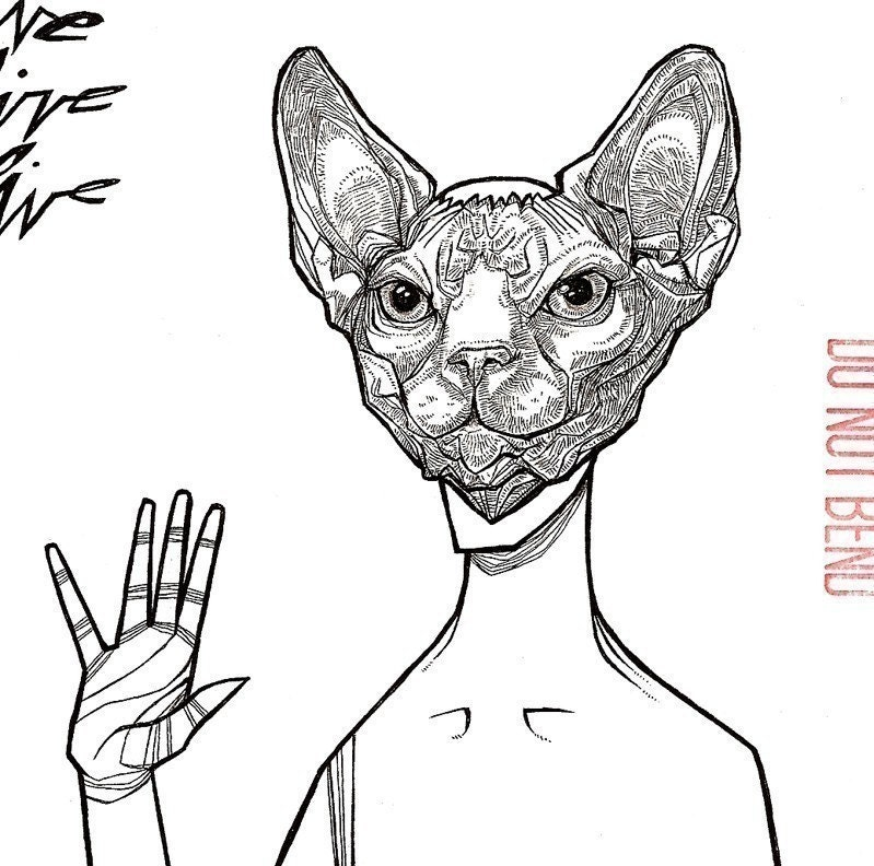Items Similar To Sphynx Cat Mask Two Color Cat Pet Animal Wildlife Mask Anthropomorphic Drawing ...