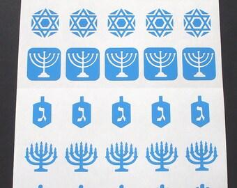 Dichroic Glass Etching Stencils, Vinyl Judaica Stencils, With PDF Tutorial for Etching Dichroic Glass