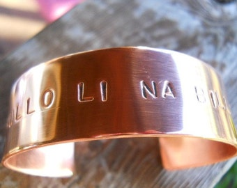 Choctaw language Eternal love cuff bracelet copper personalized custom alchemy Native American Indian made
