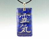 Reiki Life Energy - Large Engraved Stone Pendant - Lapis Lazuli