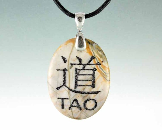 Tao - The Way of Nature - Sandcarved Picasso Jasper Pendant