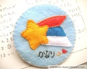 You're My Shooting Star - Felt Pin Brooch