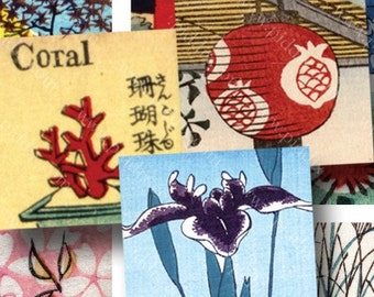 Japanese Woodblocks Digital Collage Sheet Two in One in 7/8 inch squares -- piddix 783