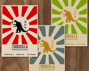GODZILLA 16x12 Movie Posters - Set of 3