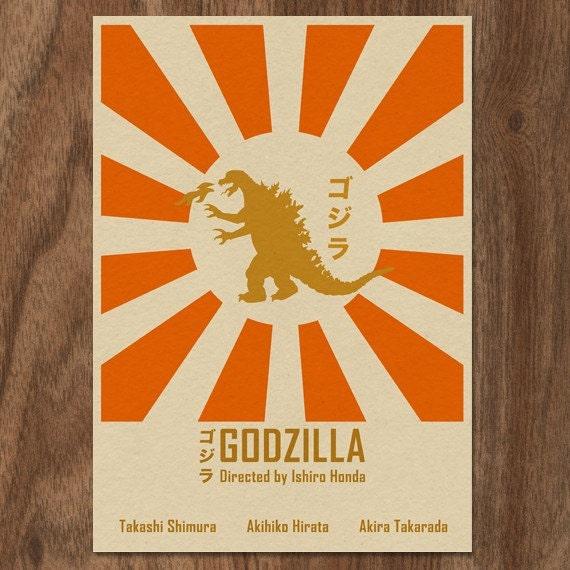GODZILLA Print - Limited Edition