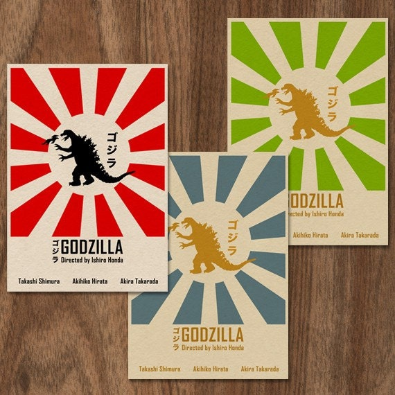 GODZILLA 16x12 Movie Posters - Set of 3