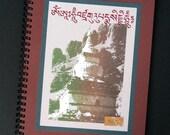 Tibetan Dharma Art Journal Book - blank inside