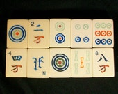 Mah Jong Tiles - reserved for Gail of Artzydog   Please Gail only