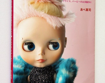 dolly dolly volume 7 blythe barbie japanse book pre-owned