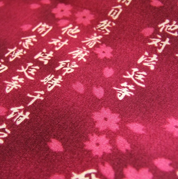Chinese Calligraphy Fabric Reserved For Lnecker