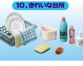 Is Dinner Ready Collection - Re-ment Japanese Import Supplies - Box 10 - Clean Kitchen