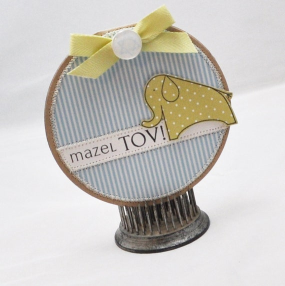 Jewish Baby Boy Card Mazel Tov or Congratulations