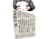 Kimono print - A4 print