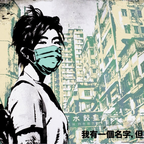 Wan Chai Limited edition 50 Prints