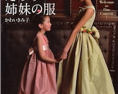 CONCERT and RECITAL Dress Japanese Craft Book