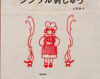 Simple NORDIC HAND EMBROIDERY Japanese Craft Book