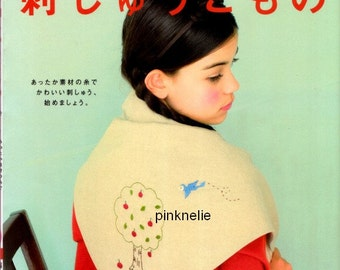 COZY EMBROIDERY n2611 Japanese Craft Book