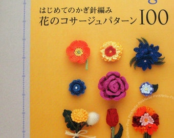 CK - Crochet Flowers CORSAGE 100 Japanese Craft Book - FREE Shipping Item