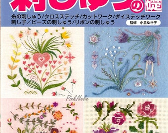 Embroidery Basics n2359  Japanese Craft Book