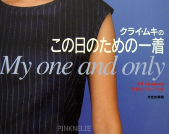 My One and Only Japanese Craft Book