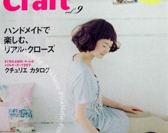 Home Sweet Craft  vol. 9 - Japanese Craft Book