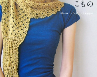 CK - Knit Marche Cute Crochet Goods  Japanese Craft Book - FREE Shipping item